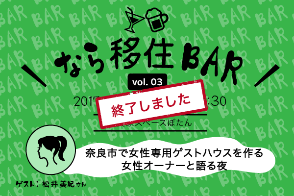 event-bar-03-complete